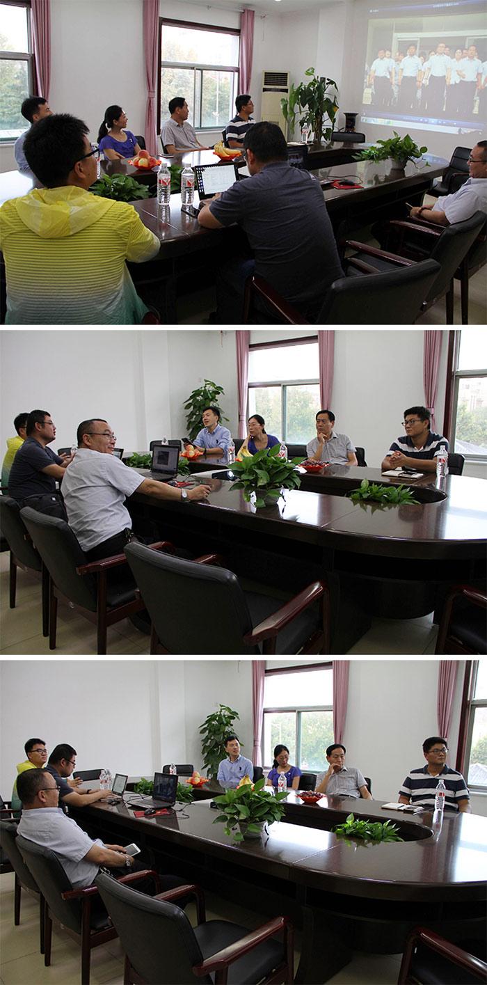山东农业大学水利土木工程学院领导来我公司洽谈合作