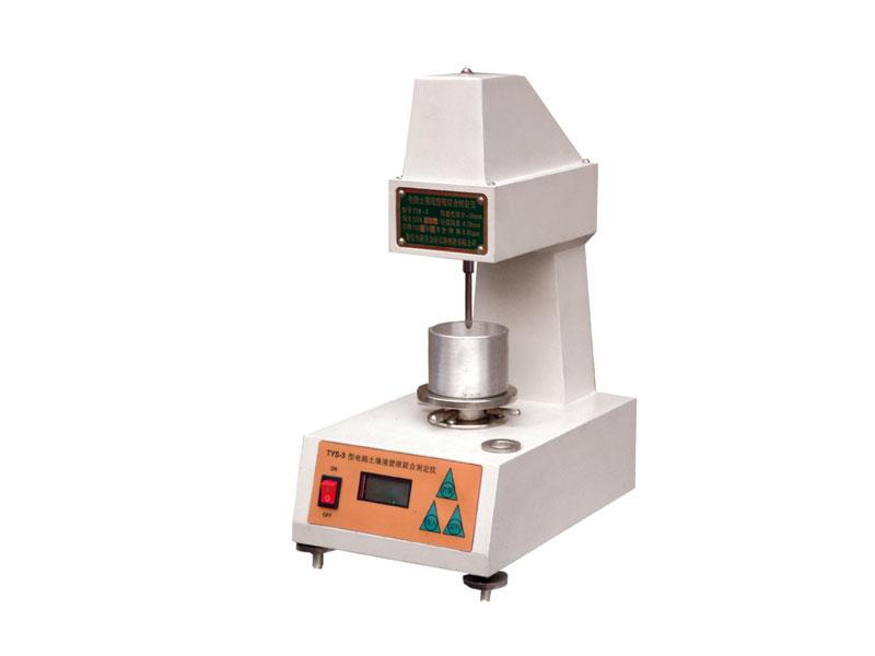 TYS--3型数显液塑限联合测定仪