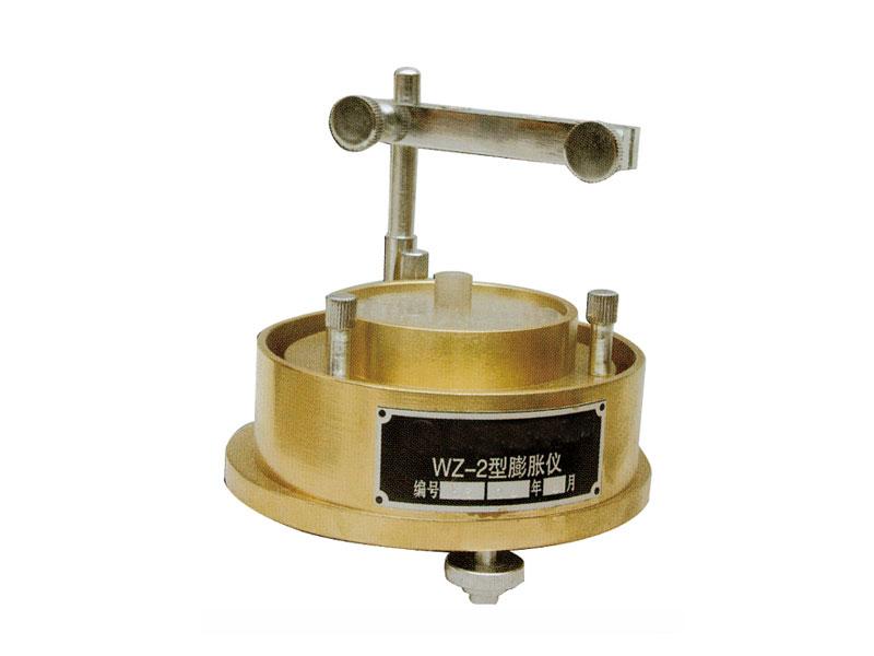 TWZ-2型膨胀仪